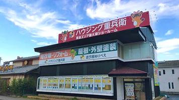 牛久・龍ケ崎・阿見店