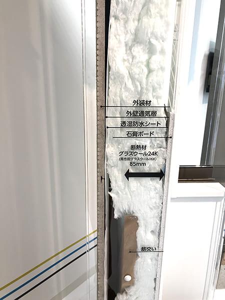冬の屋外(外気0度) 断熱の違い 体験ブース