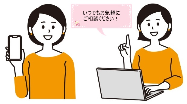 ファンズライフホーム(fun's life home)オンライン相談サービスTV会議