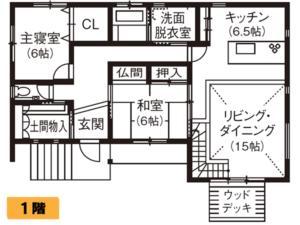 成田市の吹き抜けリビングのある新築一戸建て間取り図1