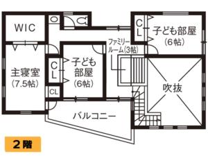 成田市の吹き抜けリビングのある新築一戸建て間取り図2