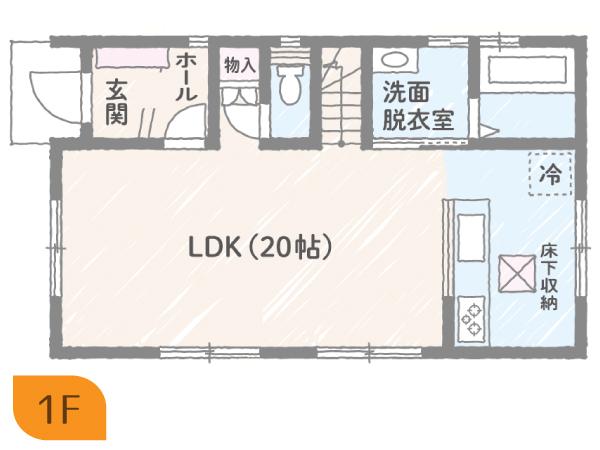 4LDK2階建て間取り図(1F)