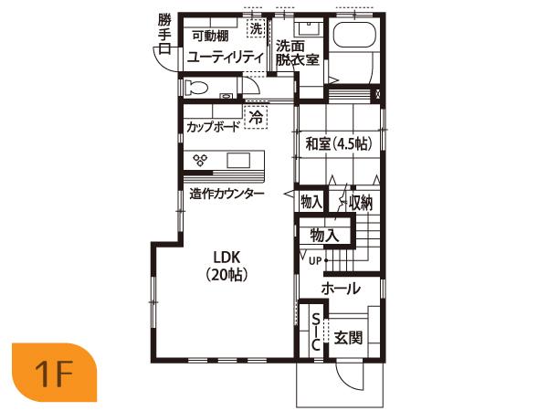 Y様邸1階