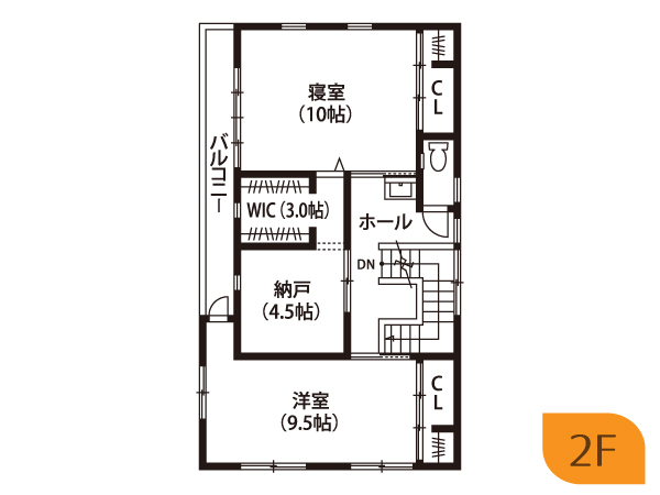 Y様邸2階