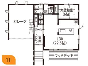 成田市S様邸間取り図1