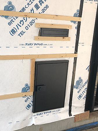 S様邸の宅配ボックス