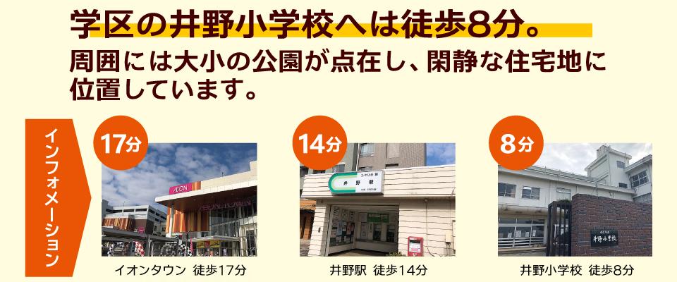 ※終了しました※【佐倉モデルハウス販売】家具・家電もプレゼント!2021年9月4日・5日